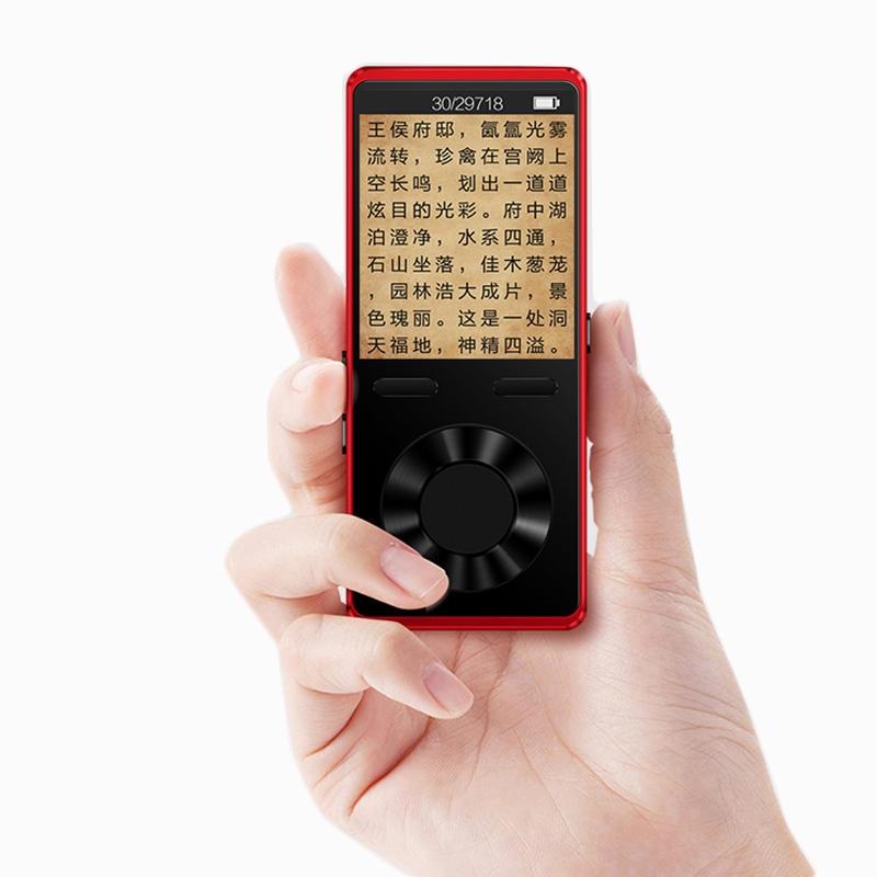 MECHEN X1 1,8 tums digital Bluetooth MP3-spelare Bärbar förlustfri musikspelare TF FM väckarklocka inspelning