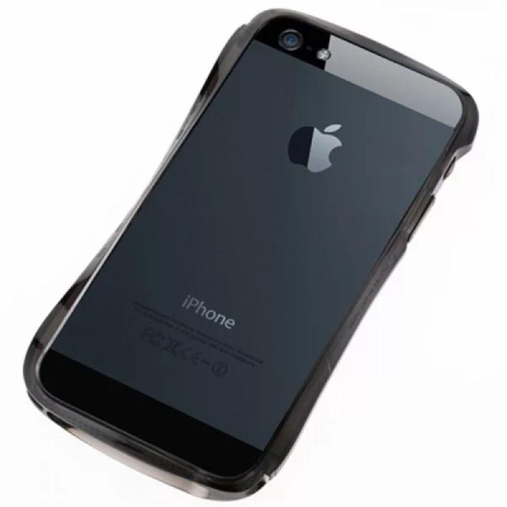 Prylxperten Design´s Aluminium iPhone 5 5s Bumper (Svart)