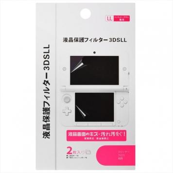 Prylxperten Nintendo 3DS XL Screenprotector / Skärmskydd