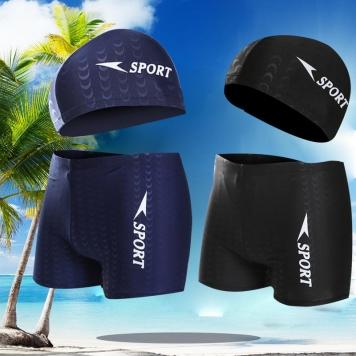 Sharkskin Vattentät Snabbtorkande Beach Swim Trunks och Cap Boxers Badkläder för män